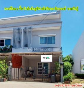 For SaleTownhouseChengwatana, Muangthong : ขายทาวน์โฮม 2 ชั้น ดิ เอ็กซ์คลูซีฟ แจ้งวัฒนะ-ติวานนท์ (The Exclusive Chaengwattana-Tiwanon)