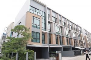 ขายบ้านพัฒนาการ ศรีนครินทร์ : โปรโมชั่น พิเศษ เอสทารา ฮาเว่น พัฒนาการ 20 – ทาวน์เฮาส์ และ บ้านแฝด บ้านใหม่ กู้เต็ม