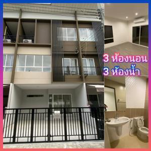 For RentHouseRama5, Ratchapruek, Bangkruai : บ้านให้เช่า ทาวน์โฮม สัมมากร ชัยพฤกษ์ วงแหวน 3 ห้องนอน 3 ห้องน้ำ ใกล้ สารสาท ราชพฤกษ์ บางบัวทอง รพ.ปากเกร็ด พระราม 5