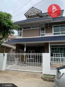 ขายบ้านอ่อนนุช อุดมสุข : ขายบ้านเดี่ยว พรไพลิน สุขุมวิท101/1 พระโขนง กรุงเทพมหานคร