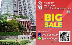 เช่าคอนโดลาดพร้าว เซ็นทรัลลาดพร้าว : 📌ห้ามพลาด เช่าถูกสุด❗❗ คอนโดทำเลดี ติด MRT ลาดพร้าว เช่าคอนโด Whizdom Avenue Ratchada-Ladprao (วิซดอม อเวนิว รัชดา-ลาดพร้าว)