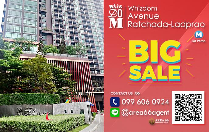 For SaleCondoLadprao, Central Ladprao : For Sale Whizdom Avenue Ratchada - Ladprao Nearby MRT Ladprao