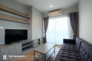 ขายคอนโดลาดพร้าว เซ็นทรัลลาดพร้าว : ราคาดีมาก!! 2 ห้องนอน แต่งสวย เดินทางง่าย ขายคอนโดใกล้ MRT ลาดพร้าว Chapter One Midtown Ladprao 24 @7.56MB