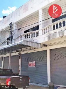 For SaleShophouseKhon Kaen : ขายอาคารพาณิชย์ เนื้อที่ 18.0 ตารางวา เมืองพล ของแก่น