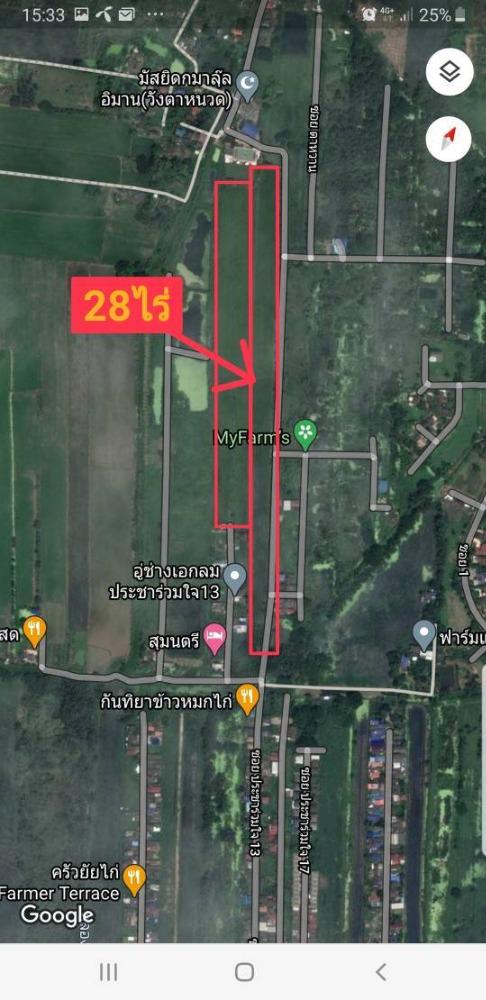 For SaleLandRamkhamhaeng,Min Buri, Romklao : For sale at 28 rai, Soi Pracha Ruam Jai 13.