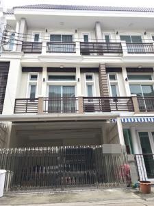 For SaleTownhouseKaset Nawamin,Ladplakao : B00860 ขาย ทาวน์โฮม หมู่บ้าน พรีเมี่ยม เพลส สุคนธสวัสดิ์ 27 Premium Place ทาวน์เฮ้าส์ พรีเมี่ยม เพลส ลาดพร้าว ทาวน์โฮม ลาดพร้าว
