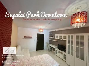 For RentCondoPhuket, Patong : Supalai Park @ Downtown Phuket For Rent