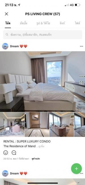 For RentCondoWongwianyai, Charoennakor : RENTAL : SUPER LUXURY CONDO The Residence of Mandarin Oriental Hotel , 2 Bed 3 Bath , 151 sqm , High Floor 🔥🔥 Rental Price :  200,000 THB / Month🔥🔥