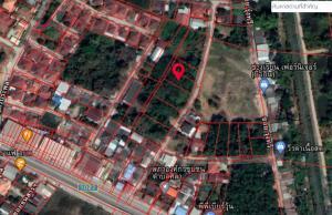 For SaleLandKhon Kaen : ที่ดินขอนแก่น บ้านหนองไผ่ ตำบลศิลา 2 งาน 2.4ล้านบาท