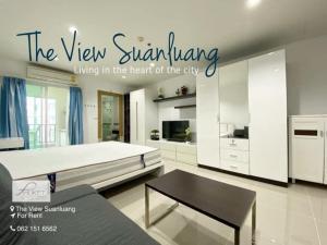 For RentCondoPhuket, Patong : The View Suanluang Phuket For Rent
