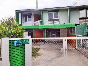 For SaleHouseLampang : ขาย/ให้เช่า บ้านเดี่ยว 2 ชั้น ถนนสนามบิน อ.เมืองลำปาง