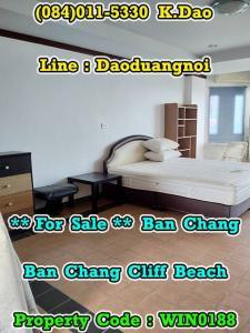 ขายคอนโดระยอง : Ban Chang Cliff Beach Condo for Sale 900,000 Baht Ban Chang