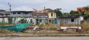 For SaleLandRangsit, Patumtani : ขายที่ดินสวย ขนาด 152.40 ตรว. ที่เดอะลากูน *ติดต่อ คุณพล 0924166298