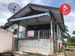 For SaleHouseKorat KhaoYai Pak Chong : ขายบ้านเดี่ยว 2 หลัง 1 งาน 30.0 ตารางวา ปากช่อง นครราชสีมา