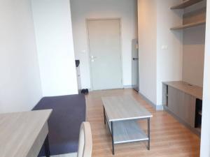 ขายคอนโดลาดพร้าว เซ็นทรัลลาดพร้าว : ขายถูก Chapter One Midtown ลาดพร้าว 24 ห้องใหม่ ไม่เคยอยู่