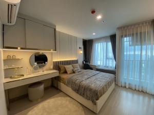 ขายคอนโดลาดพร้าว เซ็นทรัลลาดพร้าว : Life Ladprao Studio 1 ห้องนอน ราคาพิเศษ เพียง 4.59 ลบ