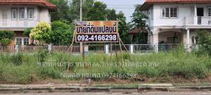 For SaleLandRangsit, Patumtani : ขายที่ดินสวย ขนาด 66.70 ตรว. ที่เดอะลากูน *ติดต่อ คุณพล 0924166298