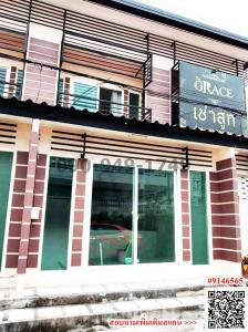 For RentTownhouseLadprao101, The Mall Bang Kapi : ให้เช่า ออฟฟิศ 2 ชั้น โอเอซิกเฮาส์ ลาดพร้าว 114