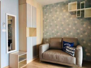 เช่าคอนโดบางนา แบริ่ง : ให้เช่าคอนโด ไอดีโอ โอทู ราคาถูก Ideo O2 ทิศเหนือ 1 ห้องนอน ขนาด 34 ตรม ราคา 11,000 บาท