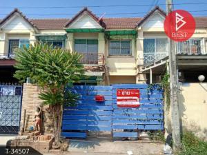 For SaleTownhouseBang Sue, Wong Sawang : ขายทาวน์เฮ้าส์พร้อมผู้เช่า หมู่บ้านบัวดี ท่าข้าม บางขุนเทียน กรุงเทพมหานคร