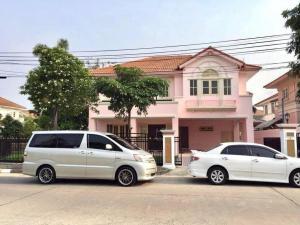 For SaleHouseLadkrabang, Suwannaphum Airport : 🔥🔥ด่วน ขายราคาถูกมาก🔥🔥#ขายบ้าน 🏡โครงการ เฟอร์เฟค เพลส ซอยลาดกระบัง 20/3