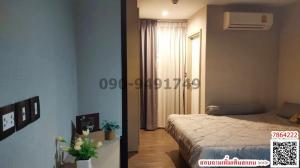 For RentCondoSamrong, Samut Prakan : ขาย/เช่าคอนโด Tropicana Erawan BTS  ห้องใหม่เอี่ยม ราคาถูก