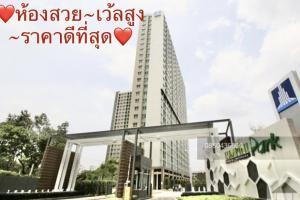 For RentCondoRama9, RCA, Petchaburi : ❤️ห้องสวย~สลัมเบอร์แลนด์~ราคาดีที่สุด❤️⭐️ลุมพินีพาร์ค พระราม9-รัชดา❤️🌇 1-BEDROOM 30 ตารางเมตร 🌇