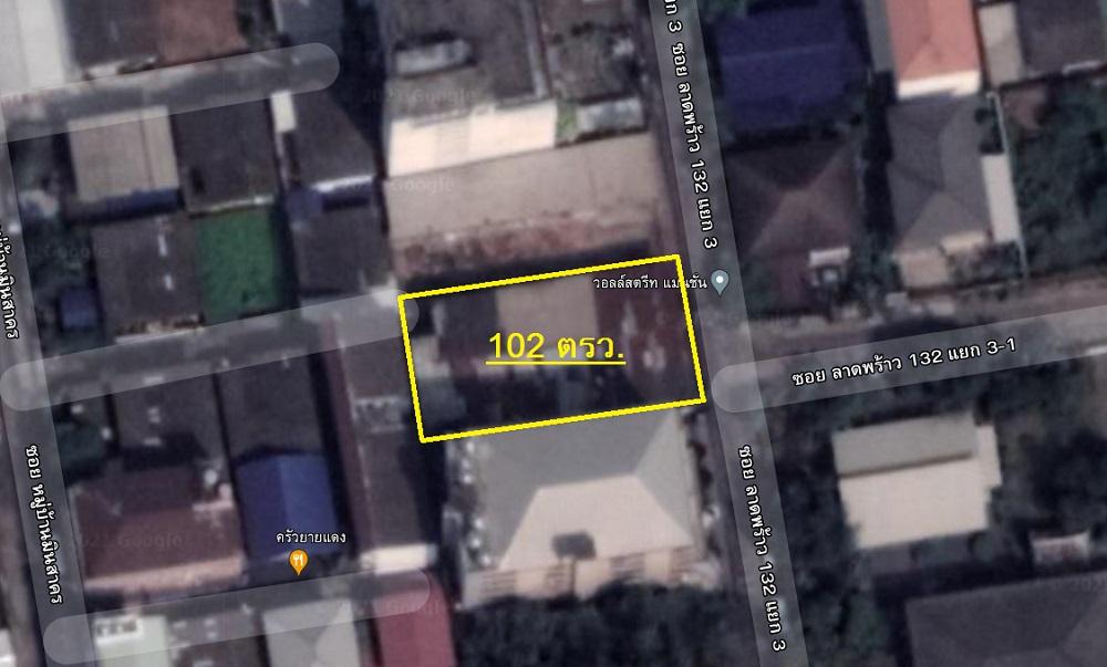 ขายที่ดินลาดพร้าว101 แฮปปี้แลนด์ : ขายที่ดิน 102 ตรว สำหรับสร้างบ้านและโกดัง ซอยลาดพร้าว 132 บางกะปิ(ติดเจ้าของ)