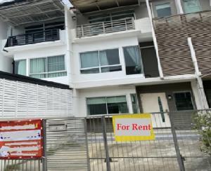 For RentTownhousePattanakan, Srinakarin : For Rent ให้เช่าทาวน์โฮม 3 ชั้น หมู่บ้าน บ้านใหม่ พระราม 9 – ศรีนครินทร์ ซอยกรุงเทพกรีฑา 7 บ้านสวย เฟอร์นิเจอร์ครบ แอร์ 3 เครื่อง อยู่อาศัยเท่านั้น เลี้ยงสัตว์เล็กได้