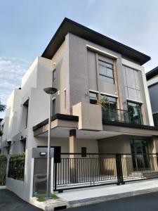 ขายบ้านสุขุมวิท อโศก ทองหล่อ : ขายบ้านสุขุมวิท Luxury House Sukumvit 101  465 sqm , 4 bed 4 bath , 4 Parking Lot
