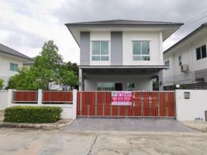 ขายบ้านนวมินทร์ รามอินทรา : ขายบ้านเดี่ยวหลังมุม หน้าสวน บิ้วสวยสุดๆ ราคานี้สุดคุ้มหาไม่ได้แล้ว เสนา พาร์ค วิลล์ 42.7 ตรว. 152 ตรม.