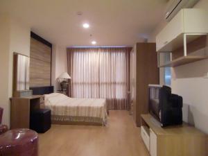 For RentCondoLadprao 48, Chokchai 4, Ladprao 71 : Life @Ratchada (Ladprao36) ห้องสตูดิโอ ใกล้ MRTลาดพร้าวเพียง400ม. 🔥 For Rent & Sell 🔥