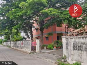 ขายขายเซ้งกิจการ (โรงแรม หอพัก อพาร์ตเมนต์)สำโรง สมุทรปราการ : ขายด่วนอพาร์ทเม้นท์ ซ.ภานุวงศ์ 6 สุขุมวิท 117 สมุทรปราการ