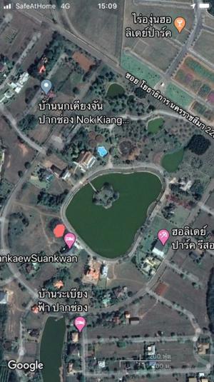 For SaleLandKorat KhaoYai Pak Chong : ที่ดินเปล่าติดน้ำ ทำเลดี วิวเขา ใกล้ตัวเมืองปากช่อง🏡