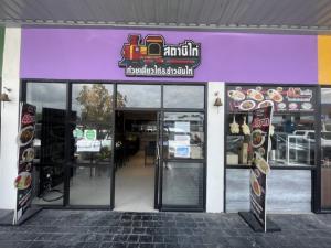 For LongleaseRetailBangbuathong, Sainoi : Restaurant for sale in good location in PTT Khlong Thanon Bang Yai