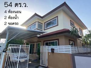 For SaleHouseEakachai, Bang Bon : บ้านเดี่ยว หมู่บ้านอรุณทอง บางบอน3 หลังมุม เป็นส่วนตัว เนื้อที่ 54 ตร.ว.  ฟังก์ชัน 4ห้องนอน 2ห้องน้ำ 1 ครัวใน 1 ต่อเติมครัวนอก  จอดรถได้ 2 คัน