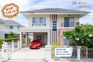 ขายบ้านเชียงใหม่ : ขายด่วน บ้านเดี่ยว โครงการกาญจน์กนกวิลล์ 10 ซ.17 สันผักหวาน อ.หางดง