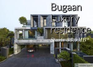 ขายบ้านนวมินทร์ รามอินทรา : ขาย บ้านเดี่ยวหรู BUGAAN (บูก้าน) โยธินพัฒนา Private Luxury Residence พร้อมลิฟท์และสระส่วนตัวทุกหลัง 35.9 MB เท่านั้น ติดต่อ 📲Tel/Line: 094-162-4424