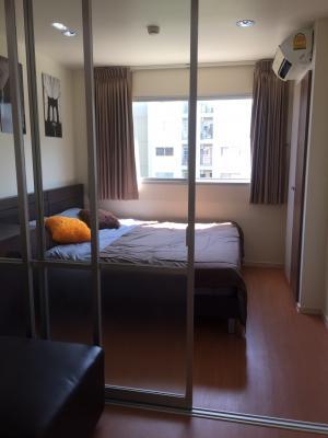 For RentCondoNawamin, Ramindra : ให้เช่า ลุมพินี คอนโดทาวน์ รามอินทรา-ลาดปลาเค้า 2ขนาด 1 ห้องนอน 26ตรม.ชั้น4/6,500B