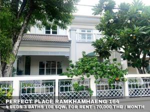 For RentHouseRamkhamhaeng,Min Buri, Romklao : FOR RENT PERFECT PLACE RAMKHAMHAENG 164 / 4 beds 3 baths / 108 Sqw. **70,000** Fully furnished with thai classic decorated. CLOSE RUAMRUEDEE SCHOOL