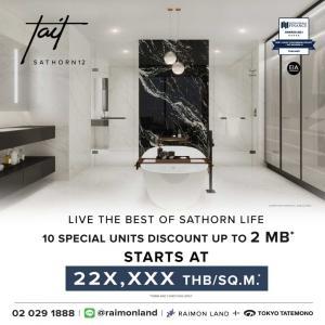 ขายคอนโดสาทร นราธิวาส : TAIT Sathorn12 - Live The Best of Sathorn Life
