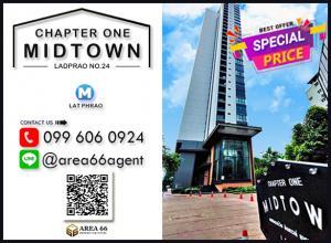 เช่าคอนโดลาดพร้าว เซ็นทรัลลาดพร้าว : ด่วน!!! เช่าถูก!!! 💢 คอนโดทำเลดี ติดถนนใหญ่ ใกล้ MRT ลาดพร้าว เช่าคอนโด Chapter One Midtown ลาดพร้าว 24