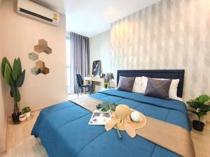 For RentCondoSiam Paragon ,Chulalongkorn,Samyan : Ideo Q Chula Samyan Fully Furnished and Electric with washing machine  (เริ่มสัญญาภายใน 15/8/64 ราคา   17,000 บาท)