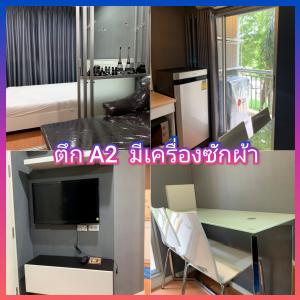For RentCondoRamkhamhaeng Nida, Seri Thai : ให้เช่าคอนโด Lumpini ลุมพินี รามคำแหง เสรีไทย ใกล้นิด้า Nida นวมินทร์ เดอะมอลล์บางกะปิ เกษมราษฎร์ มีนบุรี แฟชั่นไอส์แลนด์