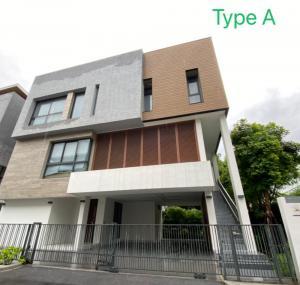 For RentHouseRama9, RCA, Petchaburi : Parc Priva บ้าน สวย พระราม 9 มีทั้งหมด 4 หลัง สวยมากๆ ขาย และ ให้เช่า ตัวโครงการจะตั้งอยู่บนถนนเทียมร่วมมิตรตรงสามเหลี่ยมใกล้ๆแยกเหม่งจ๋าย