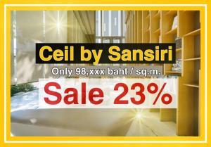 ขายคอนโดสุขุมวิท อโศก ทองหล่อ : ขายราคาถูกที่สุด Ceil By Sansiri ( 1 นอน // 32 ตรม เพียง 3.15 ล้านบาท )