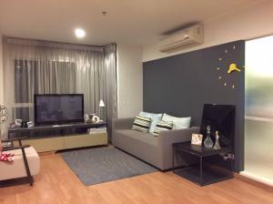 For RentCondoRatchadapisek, Huaikwang, Suttisan : ห้องใหญ่มากราคาน่ารักฝุดๆคอนโด Udelight ห้วยขวาง  65 ตร.ม 2 ห้องนอน 2 ห้องน้ำ 2 ระเบียง ชั้น2