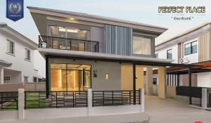 """ขายบ้านบางใหญ่ บางบัวทอง ไทรน้อย : เพอร์เฟคเพลส2 รัตนาธิเบศร์ เนื้อที่ 66 ตร.ว. Luxury Design  ฟังก์ชัน 3 ห้องนอน 3 ห้องน้ำ 2 ที่จอดรถ  บนที่สุดแห่งทำเลโซนเมือง เชื่อมต่อทุกการเดินทาง ใกล้เซ็นทรัลรัตนาธิเบศร์ จุดขึ้นทางด่วน """"งามวงศ์วาน"""" และรถไฟฟ้า""""สถานีไทรม้า"""""""