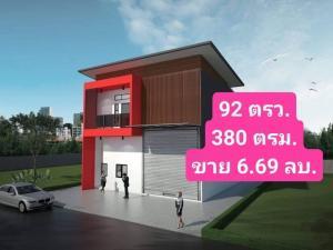 For SaleWarehouseRangsit, Patumtani : ขายโรงงาน โกดัง พร้อมออฟฟิศ ลำลูกกา คลอง 4 พื้นที่สีม่วง : ทำกิจการได้ทุกประเภท
