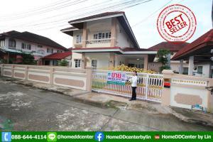 For SaleHouseRama5, Ratchapruek, Bangkruai : ขายบ้านมือสอง ใกล้ กฝผ บางกรวย พระราม 5 นครอินทร์ บ้านเดี่ยว ม.ยัวร์เฮ้าส์ อ.เมือง จ.นนทบุรี